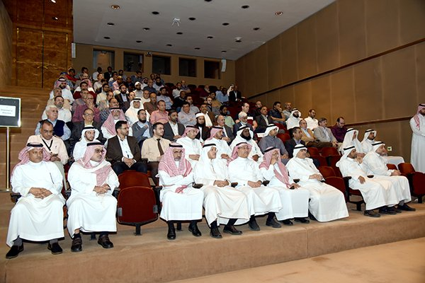 Deans, chairmen of academic departments, faculty members and researchers attended the ceremony.