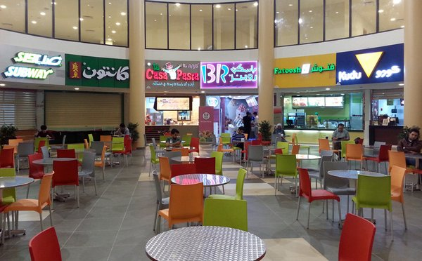 kfupm-mall-restaurants.jpg